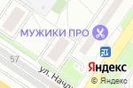 Схема проезда до компании Сияние в Екатеринбурге