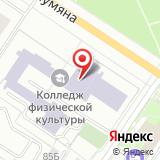 УралГУФК