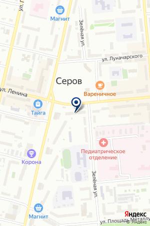 Альфа-Прайс на карте Серова