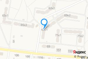 Двухкомнатная квартира в Верхней Салде улица Карла Маркса, 69к1
