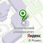 Местоположение компании Технический университет УГМК