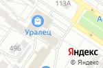 Схема проезда до компании Компания по продаже автозапчастей в Екатеринбурге