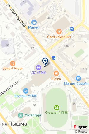 Дворец Спорта УГМК на карте Верхней Пышмы
