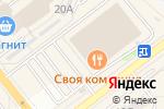 Схема проезда до компании FASHION CITY в Верхней Пышме