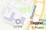 Схема проезда до компании Уральский государственный медицинский университет в Екатеринбурге