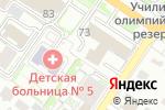 Схема проезда до компании Мостстройкомплект в Екатеринбурге