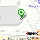 Местоположение компании Магистральный
