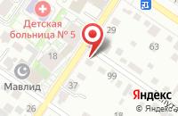 Схема проезда до компании Пельмешка в Ярославле