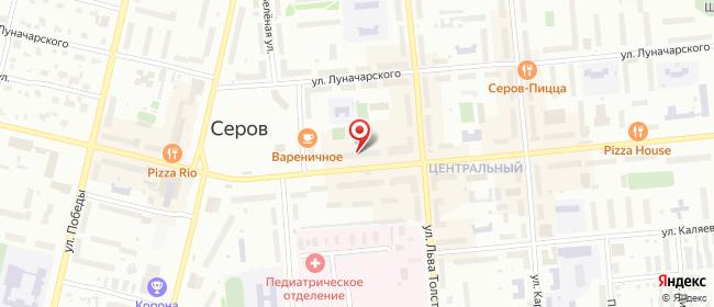 Карта расположения пункта доставки Westfalika в городе Серов