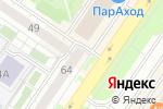 Схема проезда до компании СИСТЕМ-СЕРВИС в Екатеринбурге
