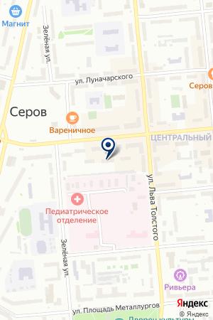 СЕРВИСНЫЙ ЦЕНТР ПРИЗМА - IT на карте Серова