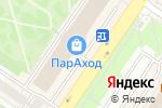 Схема проезда до компании Домашняя кухня в Екатеринбурге