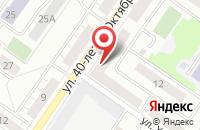 Схема проезда до компании Профест-Спецодежда в Екатеринбурге