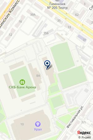 Аквабика на карте Екатеринбурга