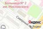 Схема проезда до компании Универсал-недвижимость в Екатеринбурге