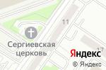 Схема проезда до компании Центр заказа спецавтотехники в Екатеринбурге