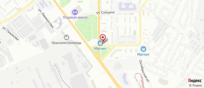 Карта расположения пункта доставки СИТИЛИНК в городе Верхняя Пышма