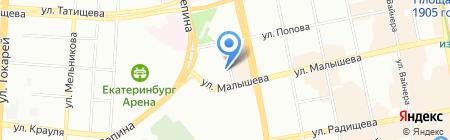 ПрагаВипТур на карте Екатеринбурга