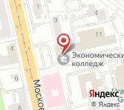 Управление Федеральной антимонопольной службы по Свердловской области