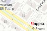 Схема проезда до компании Здоровое детство в Екатеринбурге
