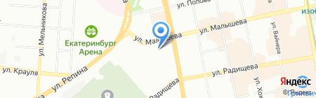 BRANDONE на карте Екатеринбурга