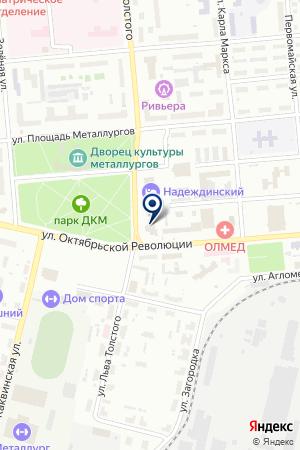 КАФЕ УРАЛЬСКИЕ ПЕЛЬМЕНИ на карте Серова
