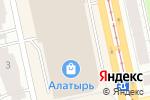 Схема проезда до компании Paese в Екатеринбурге