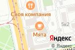 Схема проезда до компании Мята в Екатеринбурге