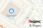 Схема проезда до компании Гранат в Екатеринбурге