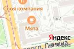 Схема проезда до компании Самолет в Екатеринбурге
