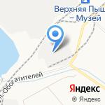 Асфальтобетонный завод на карте Верхней Пышмы