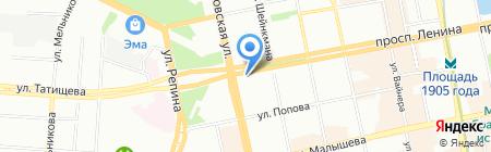 Банкомат КБ Ситибанк на карте Екатеринбурга