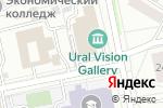 Схема проезда до компании Dieci в Екатеринбурге