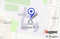 Схема проезда до компании СТУДИЯ КРАСОТЫ ЭЛЬФИНА в Верхней Салде