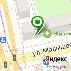 Местоположение компании Компания ЛОТУР