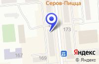 Схема проезда до компании МАГАЗИН МЯСОПРОДУКТЫ в Серове