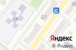 Схема проезда до компании Атмосфера Уюта в Екатеринбурге