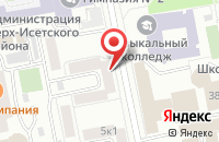 Схема проезда до компании Юникс в Екатеринбурге