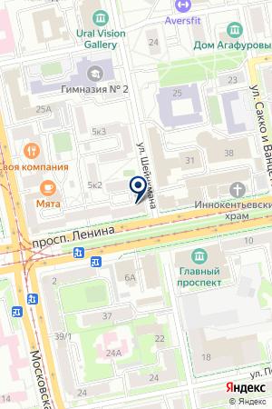 СЛАВИЯ на карте Екатеринбурга