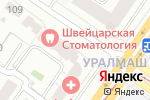 Схема проезда до компании Rimini в Екатеринбурге