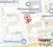 Уральское таможенное управление Федеральной таможенной службы России