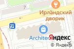 Схема проезда до компании FULL HOUSE в Екатеринбурге