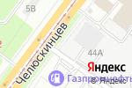 Схема проезда до компании ГЕЛЬВЕТИКА-УРАЛ в Екатеринбурге