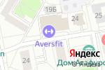 Схема проезда до компании AversFit в Екатеринбурге