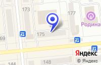 Схема проезда до компании МАГАЗИН ЭВРИКА в Серове