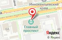 Схема проезда до компании Респект в Екатеринбурге