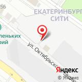 Музей плодового садоводства Среднего Урала