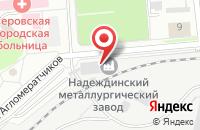 Схема проезда до компании Серовская телерадиокомпания в Серове