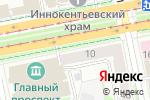 Схема проезда до компании Золотая рыбка в Екатеринбурге