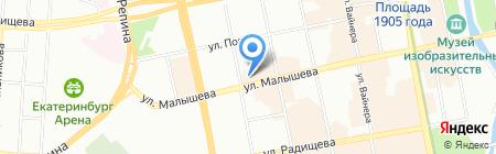 Васаби на карте Екатеринбурга